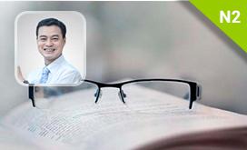 Luyện thi THPT quốc gia PEN-C 2016: Môn Ngữ văn - Thầy Phạm Hữu Cường