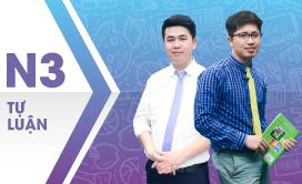 Luyện thi THPT quốc gia PEN-C môn Toán 2017 (Thầy Tuấn - thầy Tùng)