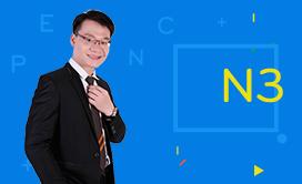 PEN-C Hóa học (2017-2018)