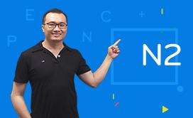 PEN-C Hóa học (2018-2019)