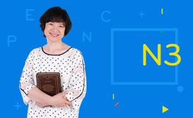 PEN-C Ngữ văn (2018-2019)