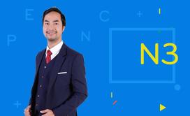 PEN-C Sinh học (2017-2018)
