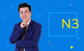 PEN-C Toán (2017-2018)