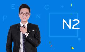 PEN-C Vật lí (2017-2018)