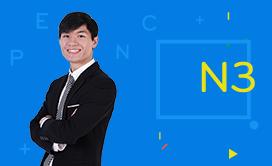 PEN-C Vật lí (2018-2019)