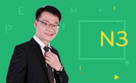 PEN-I Hoá học (2017-2018)