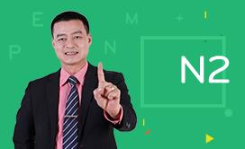 PEN-I Ngữ văn (2017-2018)