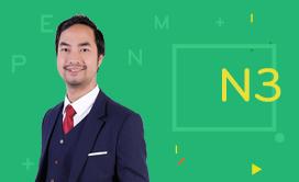 PEN-I Sinh học (2017-2018)