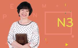 PEN-M Ngữ văn (2017-2018)