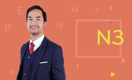 PEN-M Sinh học (2017-2018)