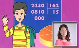 Toán cơ bản lớp 4 (GV: cô Trần Thị Lê Dung)