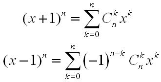 Bài 3. Các bài toán về khai triển nhị thức Newton