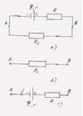 Chuyên đề Điện học : Bài 05. Bài tập ghép nguồn