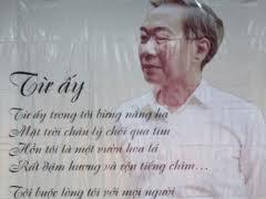Luyện thi quốc gia PEN-C: Môn Ngữ văn (Thầy Nguyễn Quang Ninh) : Bài 20: Từ ấy