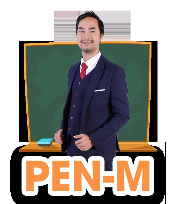 Thầy Nguyễn Thành Công