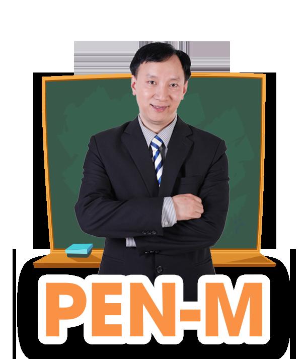 Thầy Nguyễn Mạnh Hà